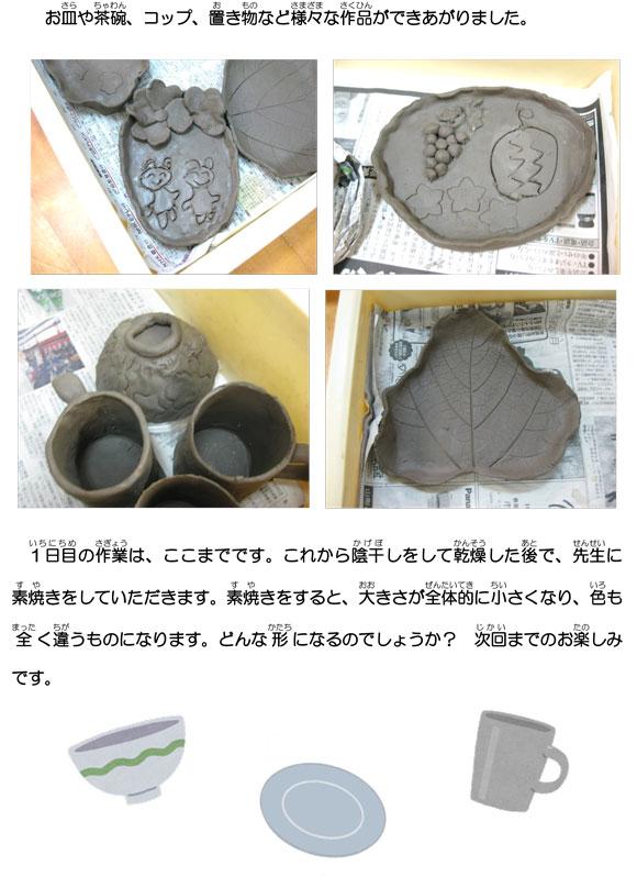 h290625_yonezawayaki3