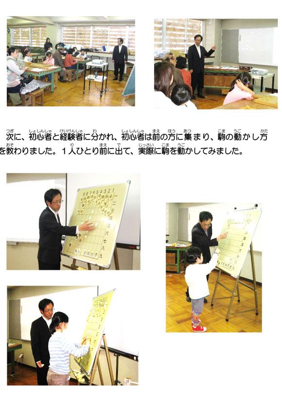 h29shiyougi_no.2