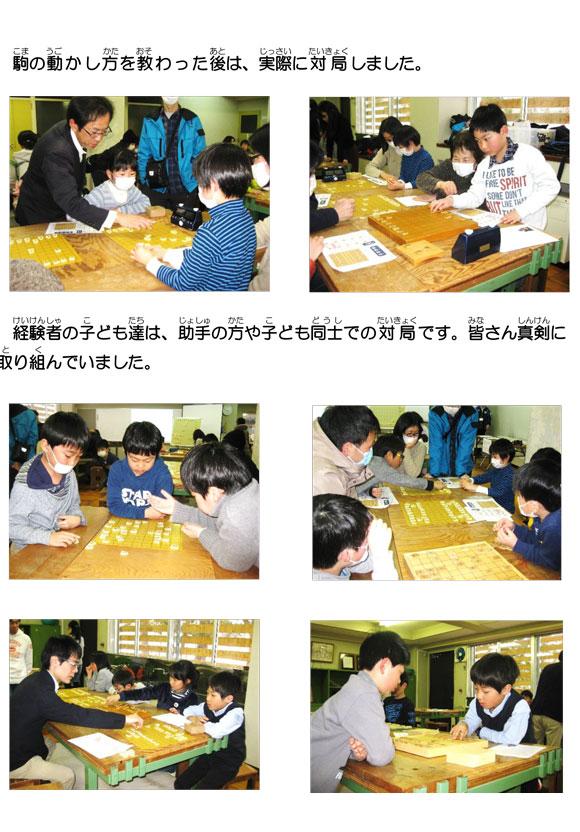 h29shiyougi_no.3